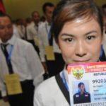 permit kerja